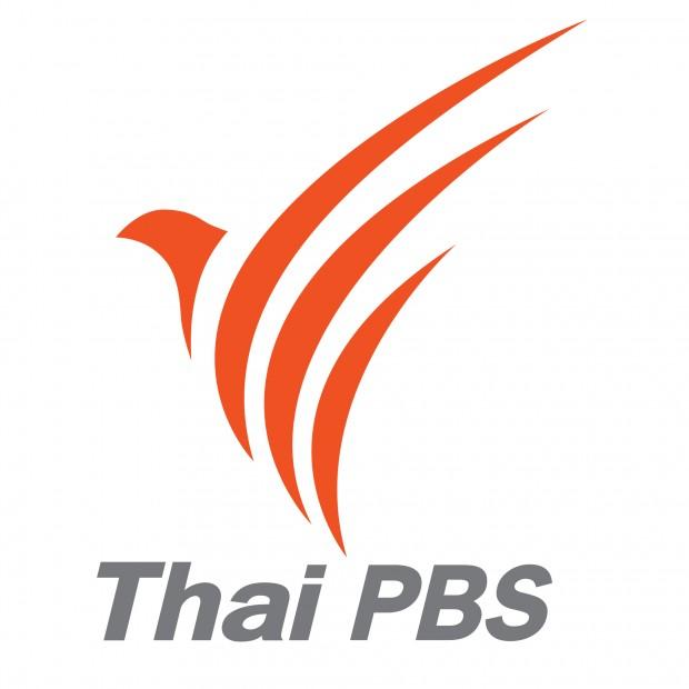 ดูทีวีออนไลน์ช่องไทยพีบีเอส